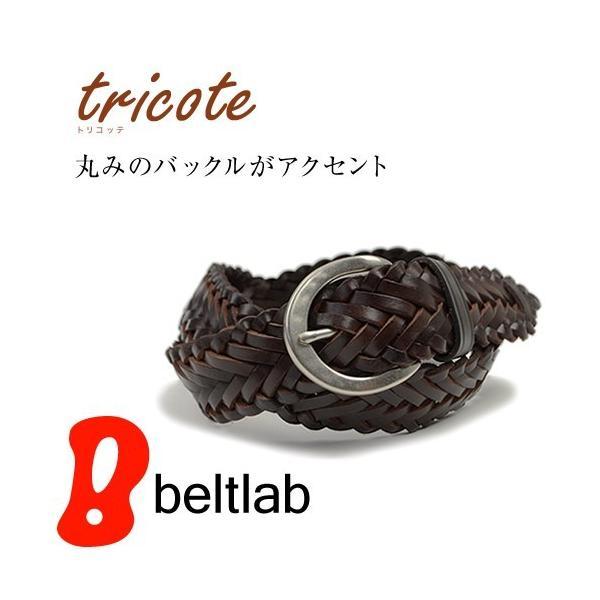 メッシュベルト ベルト メンズ レディース 本革 ベーシック 牛革 編み込み おしゃれ カジュアル tricote トリコッテ beltlab-y