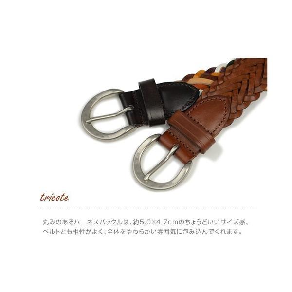 メッシュベルト ベルト メンズ レディース 本革 ベーシック 牛革 編み込み おしゃれ カジュアル tricote トリコッテ beltlab-y 05