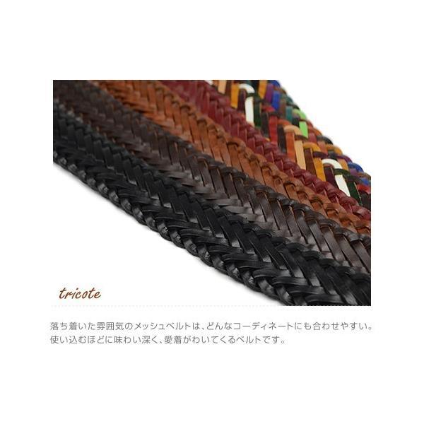 メッシュベルト ベルト メンズ レディース 本革 ベーシック 牛革 編み込み おしゃれ カジュアル tricote トリコッテ beltlab-y 06