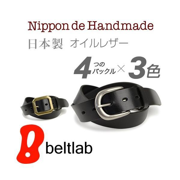 ベルト メンズ レディース 日本製 送料無料 4つのバックルと3つの革色 ベーシック 本革ベルト 牛革 レザー|beltlab-y
