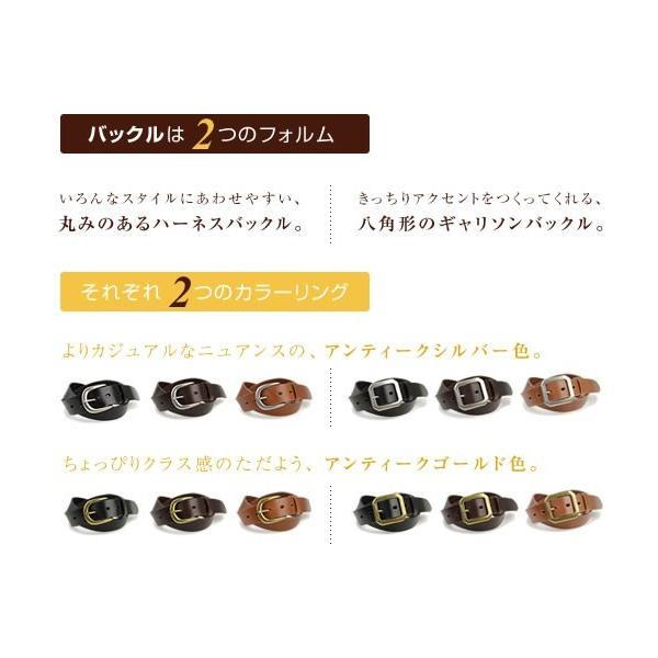ベルト メンズ レディース 日本製 送料無料 4つのバックルと3つの革色 ベーシック 本革ベルト 牛革 レザー|beltlab-y|02
