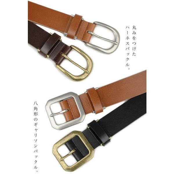 ベルト メンズ レディース 日本製 送料無料 4つのバックルと3つの革色 ベーシック 本革ベルト 牛革 レザー|beltlab-y|05