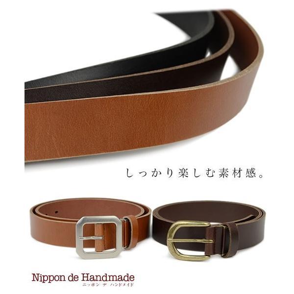 ベルト メンズ レディース 日本製 送料無料 4つのバックルと3つの革色 ベーシック 本革ベルト 牛革 レザー|beltlab-y|06