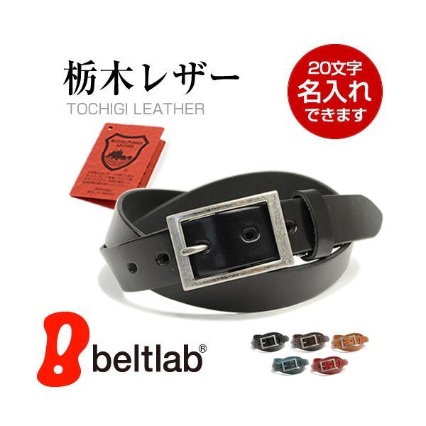 ベルト メンズ レディース 送料無料 日本製 栃木レザー/Nippon de Handmade/スマート 30mm デニム スーツ カジュアル ビジネス 本革|beltlab-y