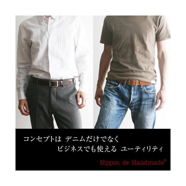 ベルト メンズ レディース 送料無料 日本製 栃木レザー/Nippon de Handmade/スマート 30mm デニム スーツ カジュアル ビジネス 本革|beltlab-y|02