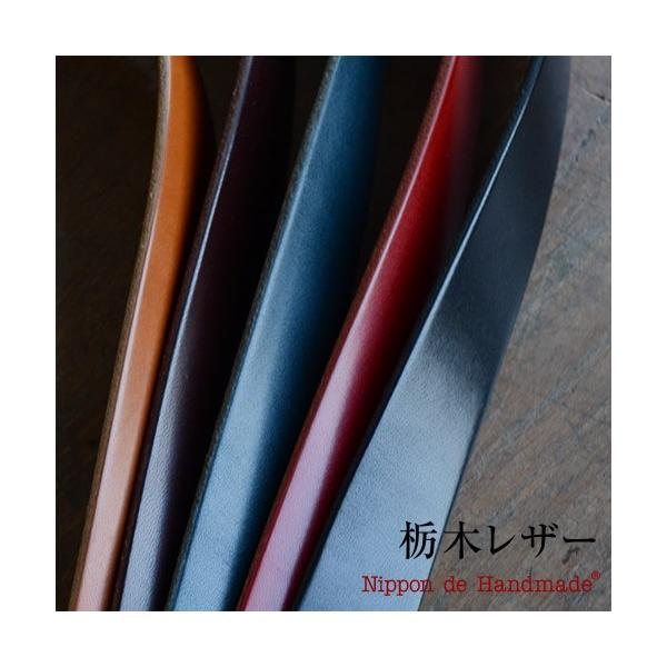 ベルト メンズ レディース 送料無料 日本製 栃木レザー/Nippon de Handmade/スマート 30mm デニム スーツ カジュアル ビジネス 本革|beltlab-y|05