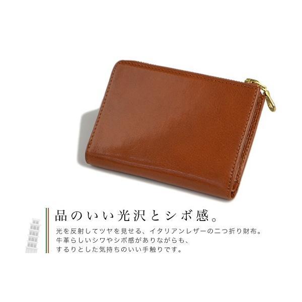 83da9d8c04e7 ... 財布 メンズ 財布 さいふ サイフ メンズ 二つ折り財布 財布 男性 コンパクト 本革 本皮 ...