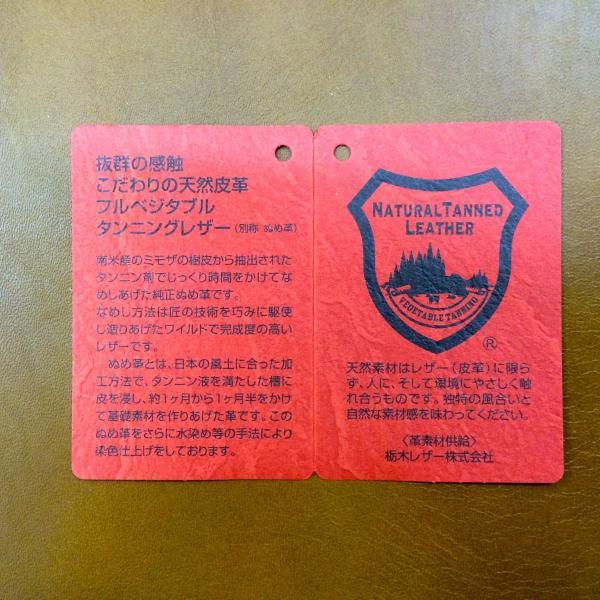 ベルト レザーベルト メンズ 牛革 ヌメ革 スタッズベルト ピラミッド型 ギボシベルト 男女兼用 ナローベルト 皮革 日本製|beltokuda|05
