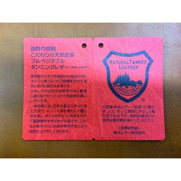 ベルト メンズ 栃木レザー 25ミリ レザー 牛革 ペインティング レザーベルト ヌメ革 男女兼用 JEANS 自社生産 日本製|beltokuda|04