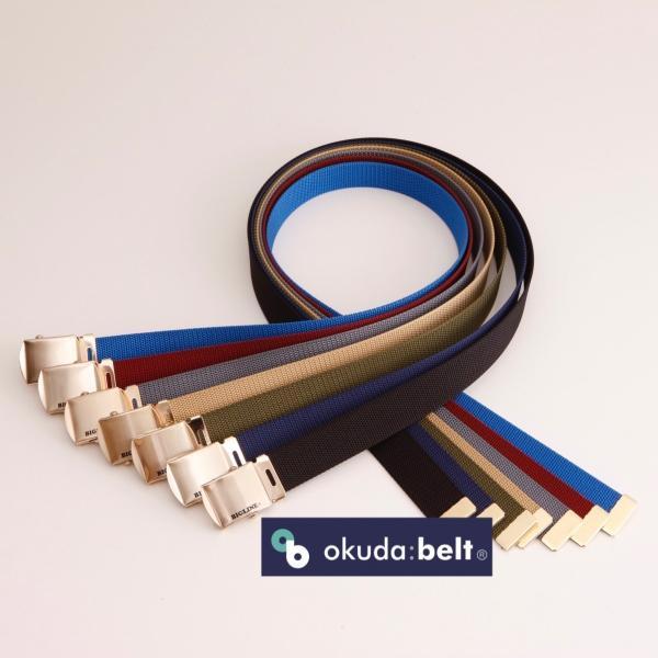 2Lサイズ ベルト メンズ ガチャベルト GIベルト 32ミリ ナイロンベルト 作業用ベルト 作業 ワークベルト 平織り BIGLINE  布ベルト 140cm 日本製 送料無料|beltokuda|09