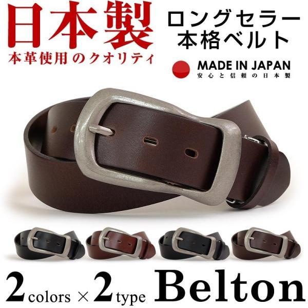 ベルトメンズ本革レディース日本製カジュアル牛革レザーベルト馬蹄型バックル main15