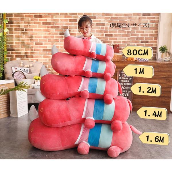ぬいぐるみ 鰐 わに サイ かば ねむねむ抱き枕 クッション かわいい ふわふわ 誕生日プレゼント160cm|beluhappines|02
