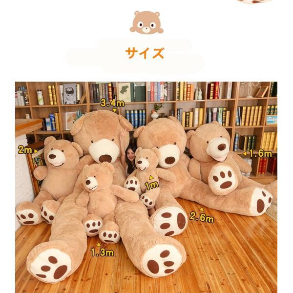 ぬいぐるみ くま テディベア 大きい コストコ 抱き枕 クッション かわいい 誕生日プレゼント  130cm|beluhappines|02