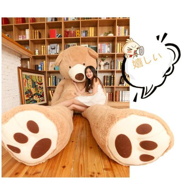 ぬいぐるみ  熊 クマ コストコ 巨大 テディベア 抱き枕 クリスマス 誕生日 プレゼント 可愛い インテリア 撮影道具 添い寝 200cm|beluhappines|12
