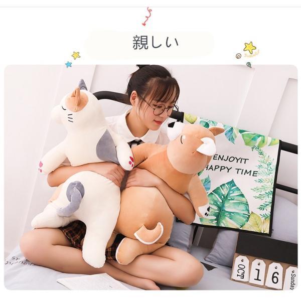 ぬいぐるみ クッション 動物 抱き枕 柴犬 うさぎ パンダ くま ねこ ふわふわ 誕生日プレゼント45cm|beluhappines|02