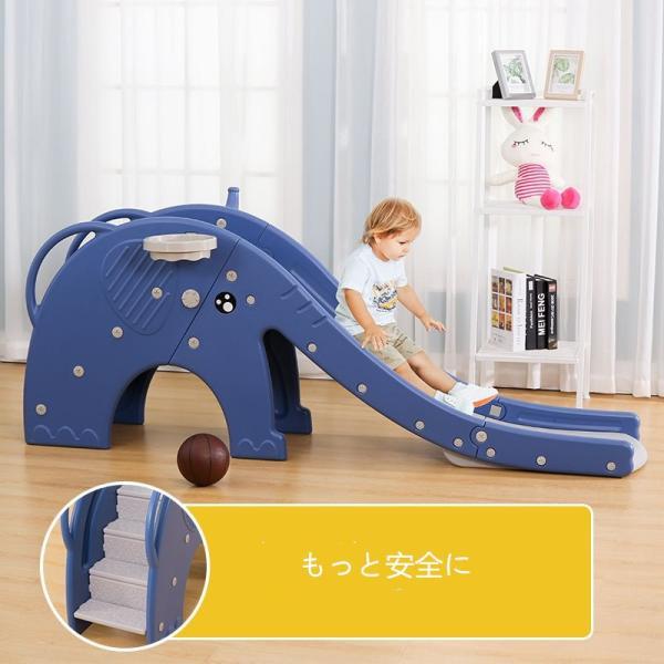 滑り台 室内 すべり台 おしゃれ 子供 幼児 遊具 こども 出産祝い 誕生日プレゼント |beluhappines