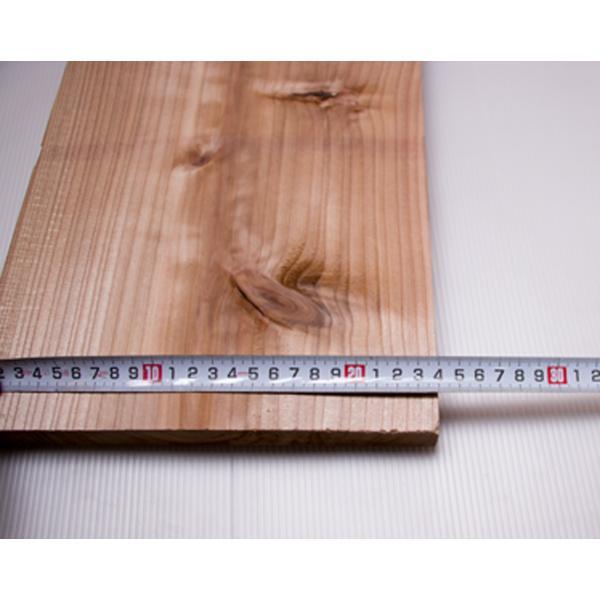 国産杉 幅広板 24x2.4x182cm 棚板 2cm厚 240x24x1820mm 24mm厚 すぎ スギ 杉板 木材 角材 材木 無垢材 DIY DIY 日曜大工 無垢材 板材 家具 木工 天然木 beniyamokuzaicom 05