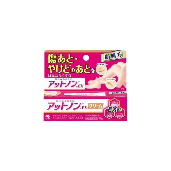 【第2類医薬品】 アットノンcEX クリーム 15g|benkyoannexx