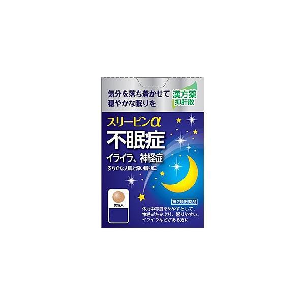 第2類医薬品 スリーピンα24錠(4錠×6袋)