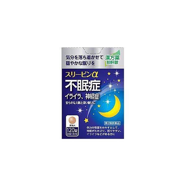 第2類医薬品 スリーピンα120錠(4錠×30袋)