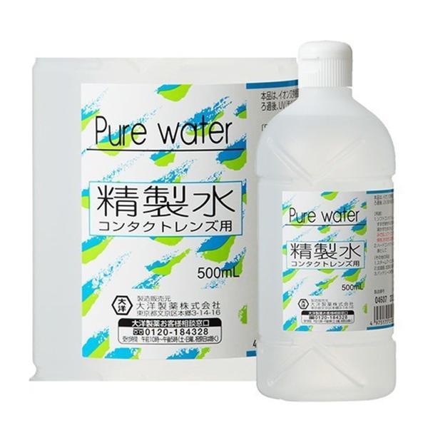 コンタクトレンズ用精製水 500ml|benkyoannexx