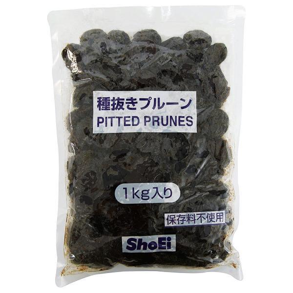 正栄食品 種抜きプルーン 業務用 1kg