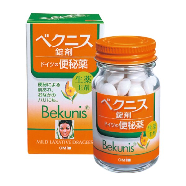 【第2類医薬品】  ベクニスドラッジェ便秘薬 140錠|benkyoudou