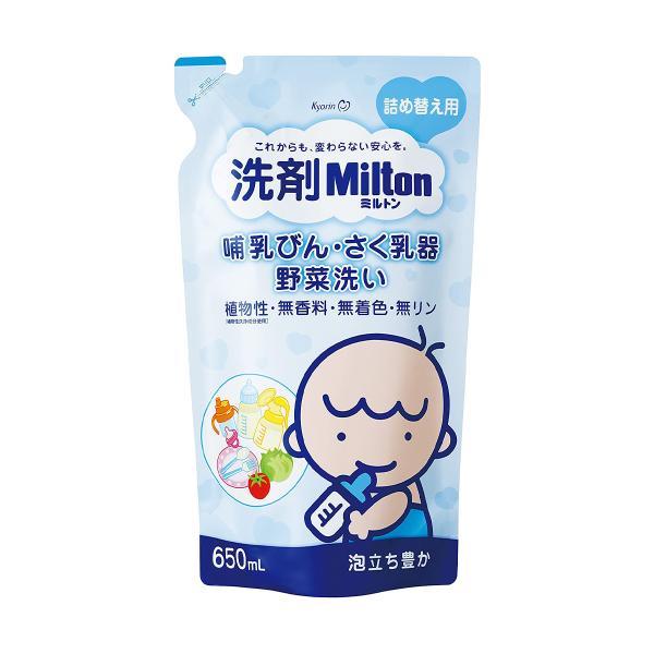 洗剤ミルトン 哺乳びん・さく乳器・野菜洗い 詰め替え用 650ml|benkyoudou