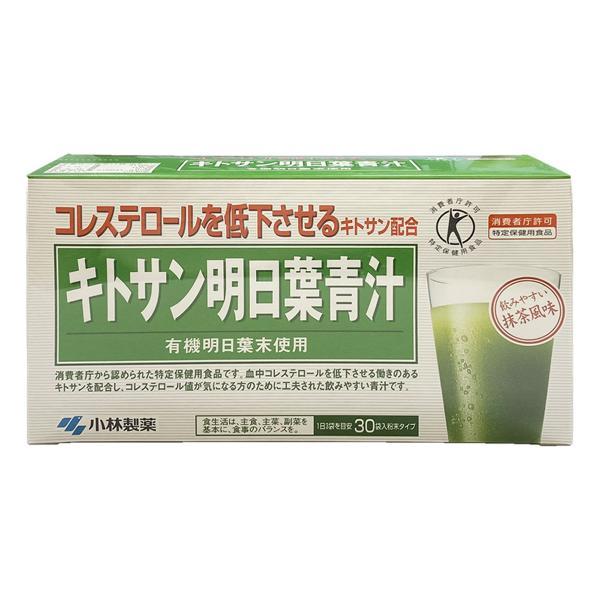 小林製薬 キトサン明日葉青汁(30袋) 特定保健用食品 あすつく対応|benkyoudou