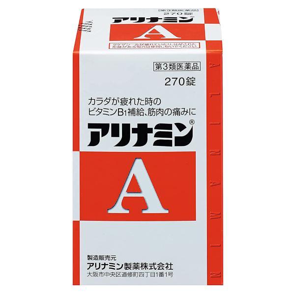 第3類医薬品 タケダアリナミンA270錠