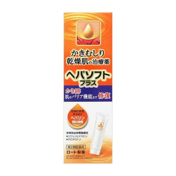 【第2類医薬品】  メンソレータム ヘパソフトプラス 50g|benkyoudou