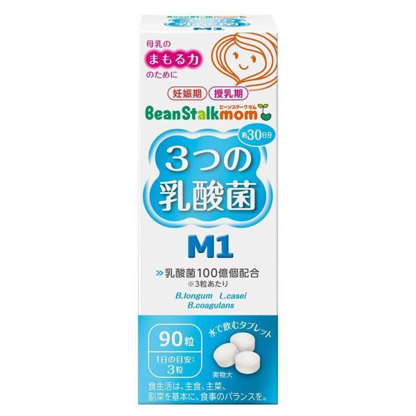 ビーンスタークマム 3つの乳酸菌 M1 90粒