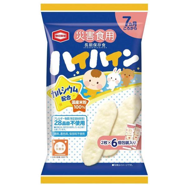 災害食用 ハイハイン 20g(2枚×6袋)