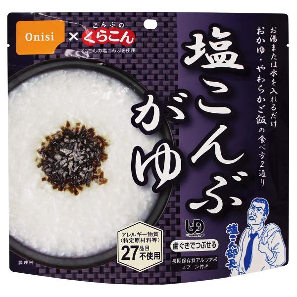アルファ米 尾西の塩こんぶがゆ 46g