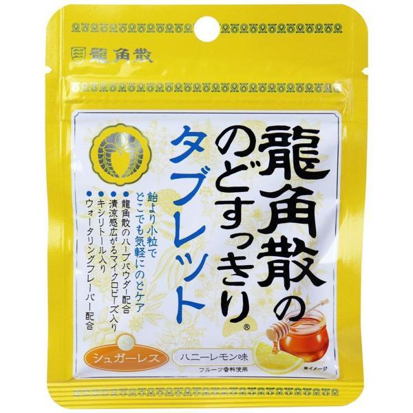 龍角散ののどすっきりタブレット ハニーレモン味 10.4g
