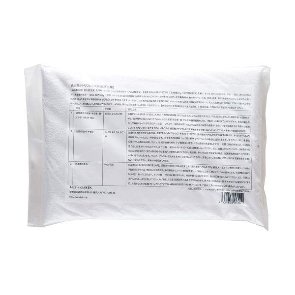 過炭酸ナトリウム (酸素系漂白剤) 1kg あすつく対応