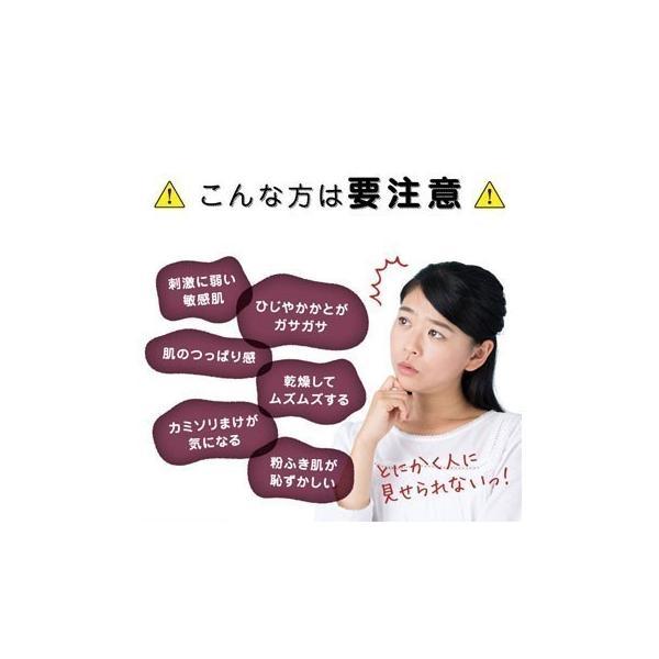 【第2類医薬品】キルカミン HPクリーム 50g あすつく対応|benkyoudou|02