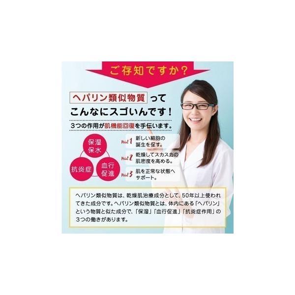 【第2類医薬品】キルカミン HPクリーム 50g あすつく対応|benkyoudou|04