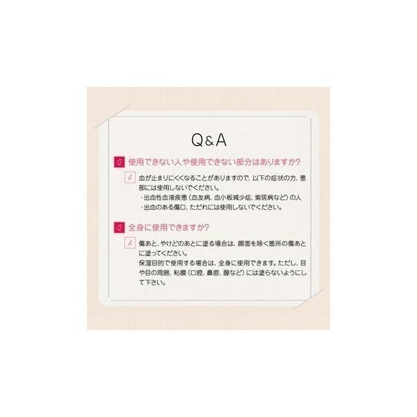 【第2類医薬品】キルカミン HPクリーム 50g あすつく対応|benkyoudou|08