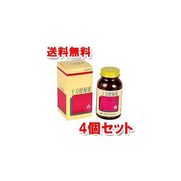 【第2類医薬品】 十方便秘薬 420錠×4個セット あすつく対応|benkyoudou