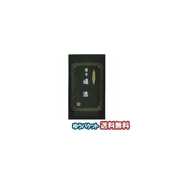【第(2)類医薬品】 通源細粒 1.2g×30包 メール便送料無料|benkyoudou