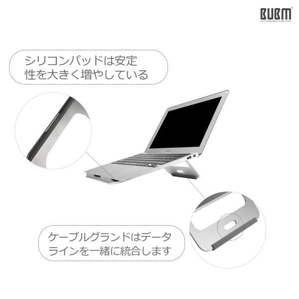 ノートパソコンスタンド ノートPC スタンド パソコンスタンド ラップトップスタンド Macbook マックブック アルミニウム デスクワー|benriithiban