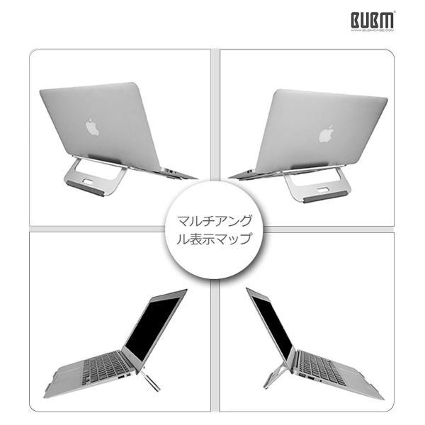 ノートパソコンスタンド ノートPC スタンド パソコンスタンド ラップトップスタンド Macbook マックブック アルミニウム デスクワー|benriithiban|06