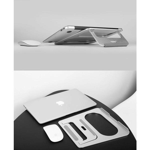ノートパソコンスタンド ノートPC スタンド パソコンスタンド ラップトップスタンド Macbook マックブック アルミニウム デスクワー|benriithiban|07