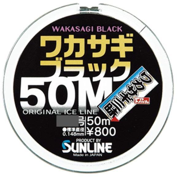 SHIMOTSUKE(シモツケ) ライン ワカサギブラック 50m 0.8号