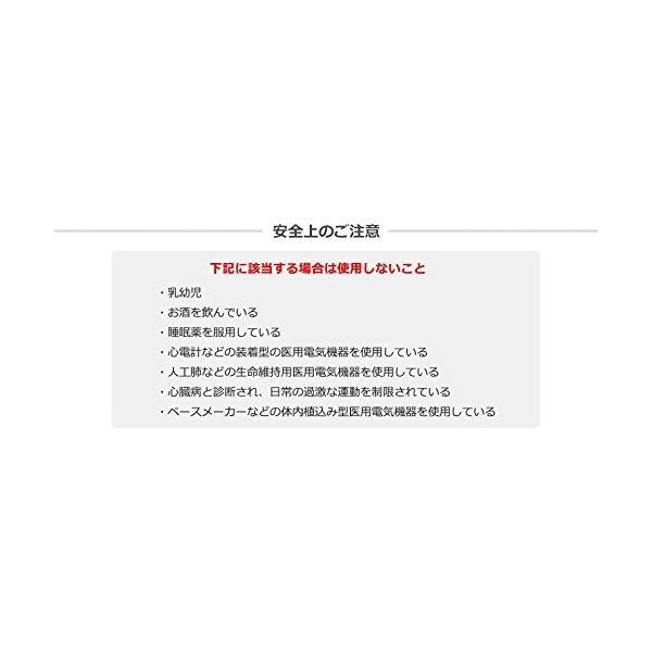 イオネス アルファ セミダブル AX-HM1010SD ioness