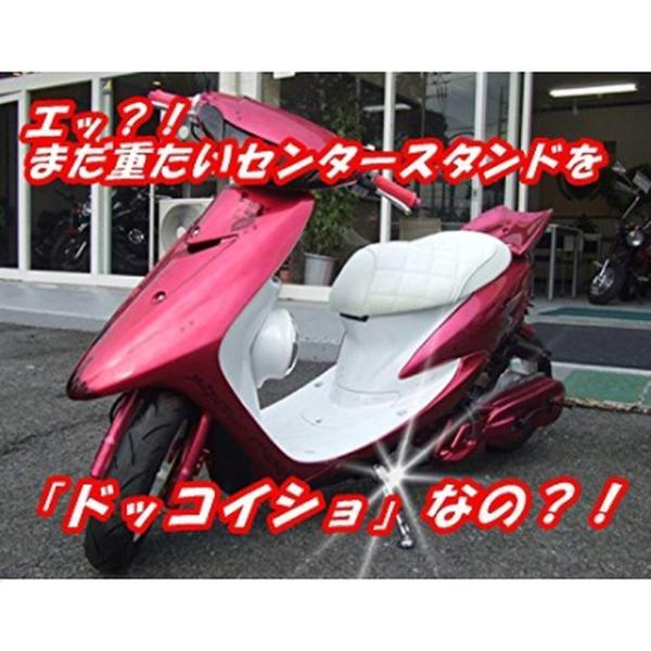 Piece of peace product YAMAHA ヤマハ 4スト ジョグ サイドスタンド ZR Evo2 ビーノ SA39J SA