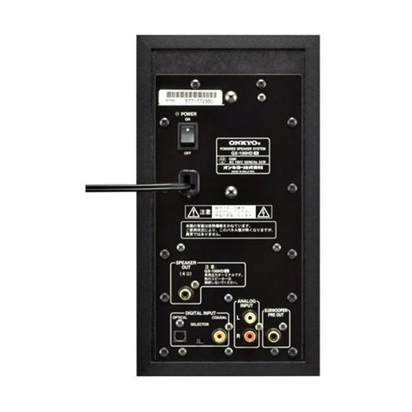 ONKYO GX-100HD パワードスピーカーシステム WAVIO/ハイレゾ対応