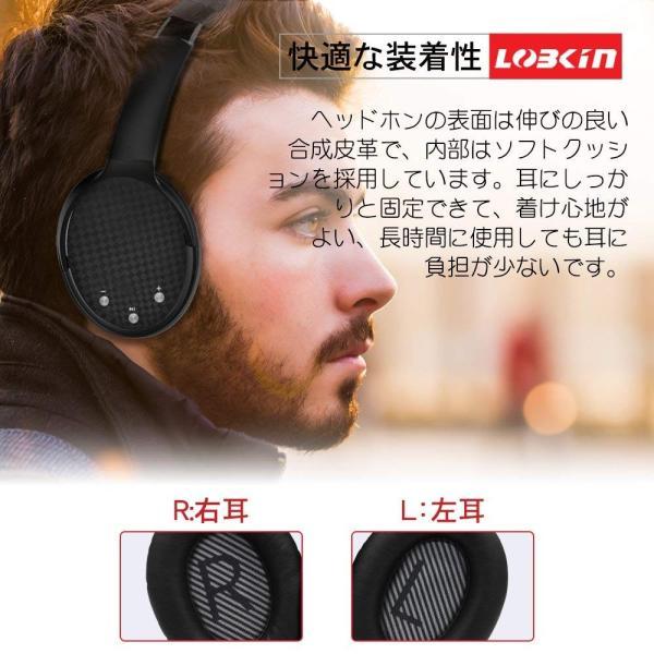 ノイズキャンセリング bluetoothヘッドホンLOBKIN ワイヤレス アクティブ ノイズキャンセリング Bluetooth ヘッドホン