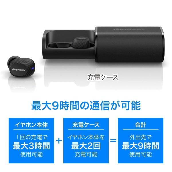 パイオニア Pioneer 完全ワイヤレスイヤホン SE-C8TW Bluetooth対応 左右分離型 マイク付き ブラック SE-C8TW